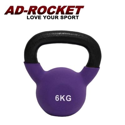 【AD-ROCKET】頂級鑄鐵壺鈴 KettleBell 6公斤 紫色