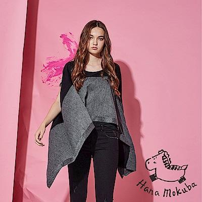 Hana+花木馬 斗篷式不規則前短後長撞色拼接長版造型針織上衣-灰(共2色)