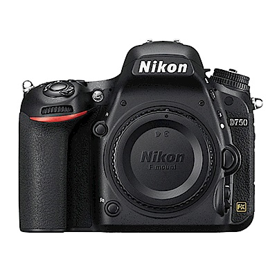 Nikon D750 單機身 (公司貨)