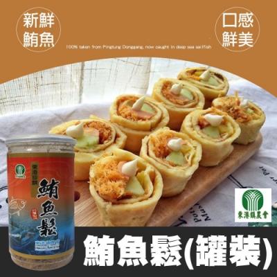 東港農會 鮪魚鬆 (300g/罐)