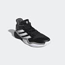 adidas HARDEN STEPBACK 籃球鞋 男 EF9893