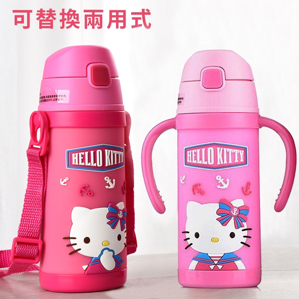 【優貝選】三麗鷗海軍KITTY 保冷/保溫 可替換式兒童吸管水壺(400ML)