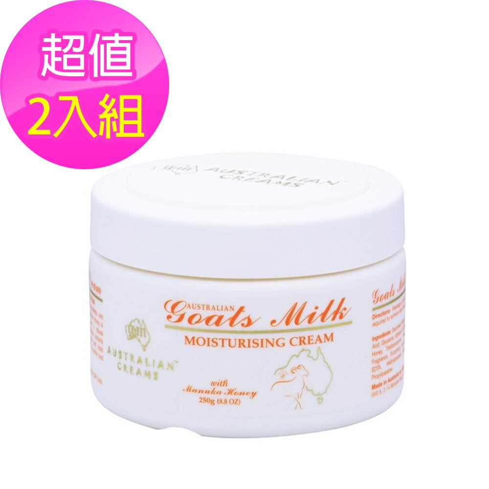 G&M Goat Milk Honey Cream山羊奶蜂蜜乳霜 250g (2入)