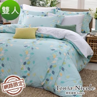 Tonia Nicole東妮寢飾 夏枝菁葉100%精梳棉兩用被床包組(雙人)