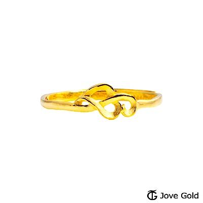 Jove gold 浪漫滋味黃金戒指