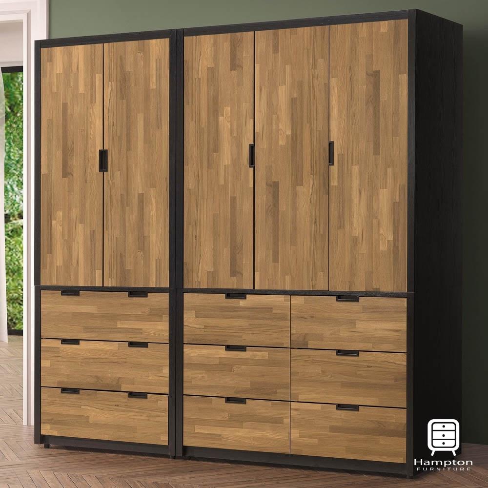 漢妮Hampton西奧多7尺組合衣櫥-197x55x203cm