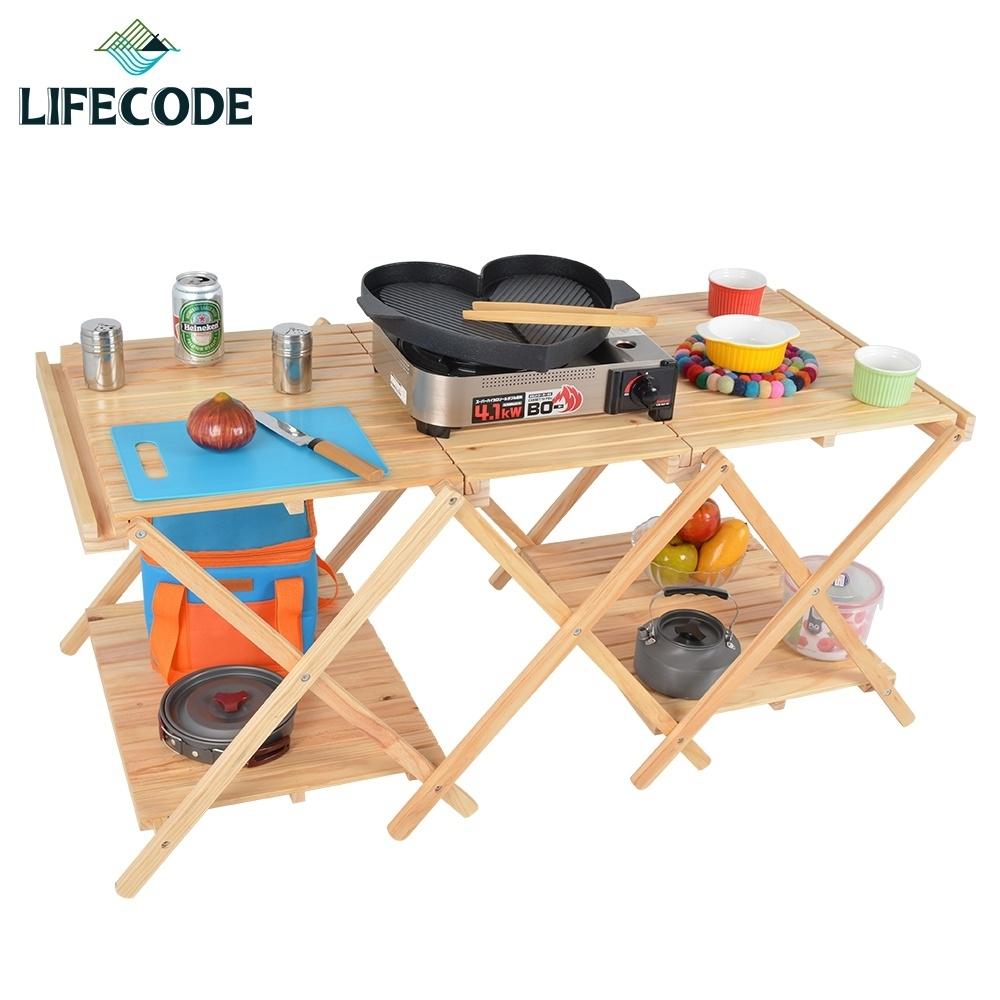LIFECODE 雙層加寬松木折疊桌-附背袋