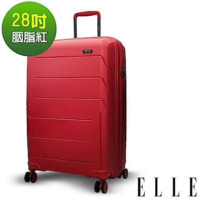 ELLE 鏡花水月系列-28吋特級極輕防刮PP材質行李箱-胭脂紅EL31210