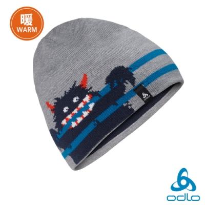 總代理●Odlo 童 雙面針織毛帽 海軍藍/灰麻花/條紋