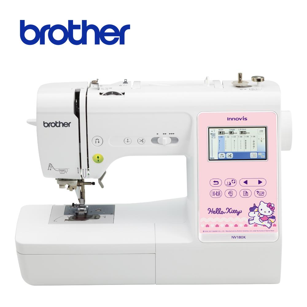 日本brother Hello Kitty電腦刺繡縫紉機 NV-180K