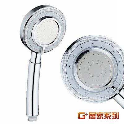 【G+ 居家】專業級增壓省水3段式蓮蓬頭2入組 (銀色)