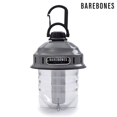 Barebones 吊掛式營燈 Beacon LIV-234 / 石灰色