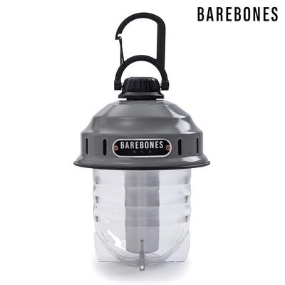 【Barebones】吊掛式營燈 Beacon LIV-234 / 石灰色