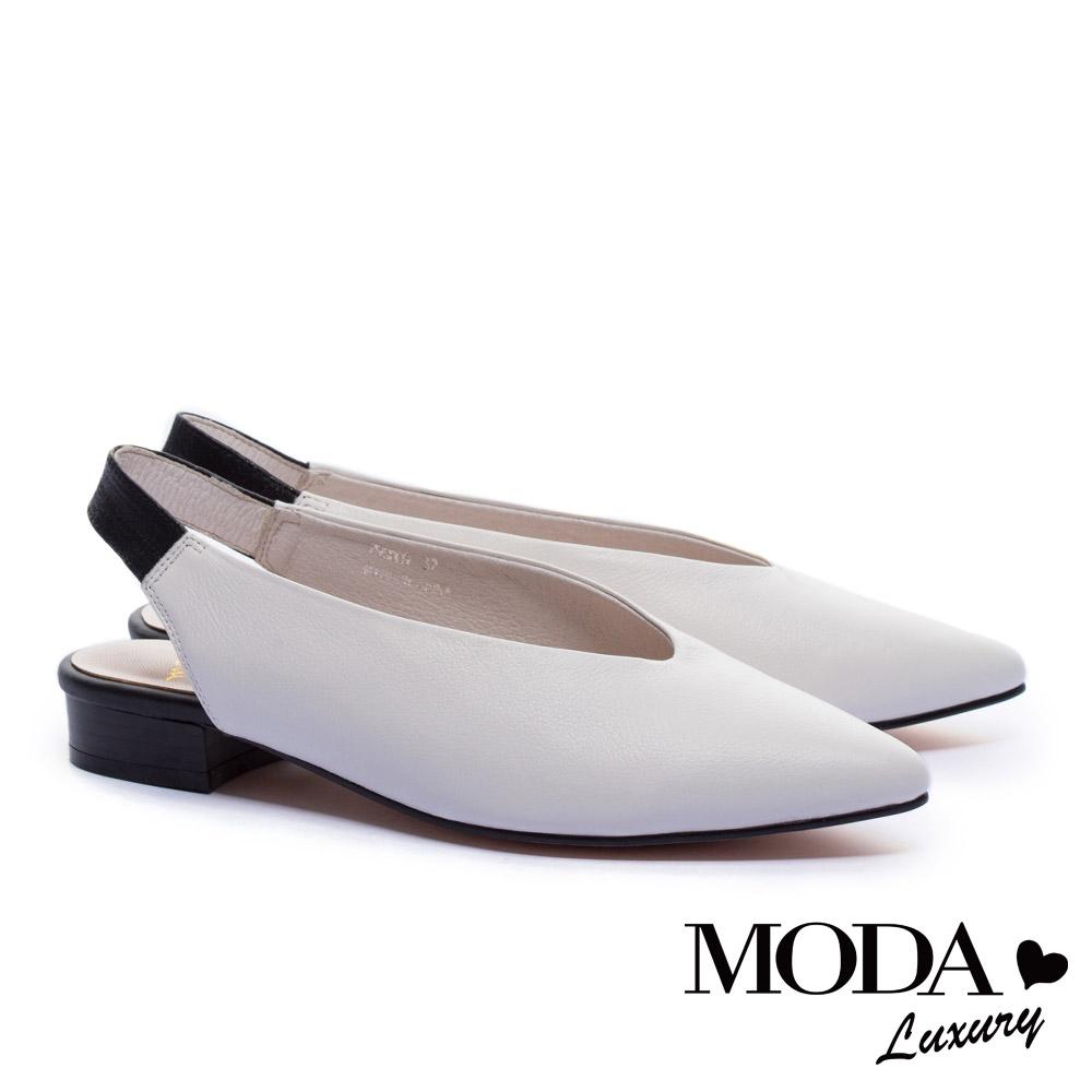 跟鞋 MODA Luxury 優雅拼色設計牛皮尖頭低跟鞋-白