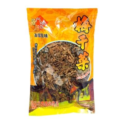 阿煥伯 梅乾菜 (100g)  X8包