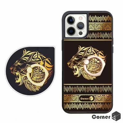 Corner4 iPhone 12 / 12 Pro 6.1吋雙料指環手機殼-獅圖騰