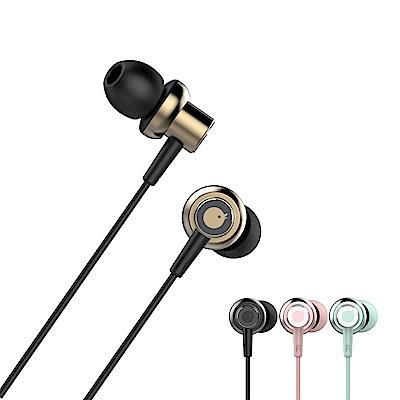Tuddrom小魔鴨 R3低失真動圈金屬質感入耳式線控耳機