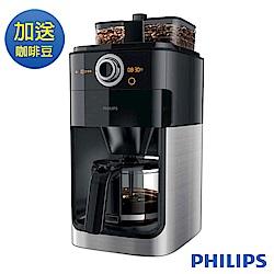 【PHILIPS 飛利浦】2+全自動美式咖啡機 HD7762