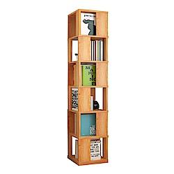 【CityShop】D4144旋轉置物書櫃-A款6層
