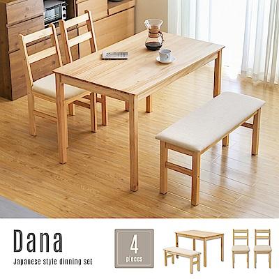 H&D 黛納日式木作餐桌椅組(一桌二椅一凳)/DIY自行組裝 @ Y!購物