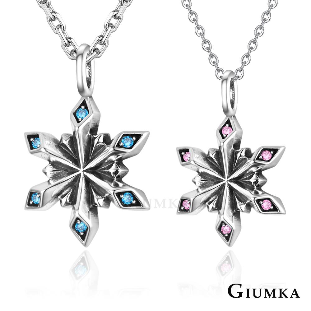 GIUMKA對鍊925純銀男女六角雪花項鍊雪之戀一對價格 @ Y!購物