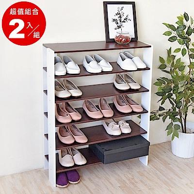 《HOPMA》DIY巧收加寬開放式五層鞋櫃(2入)