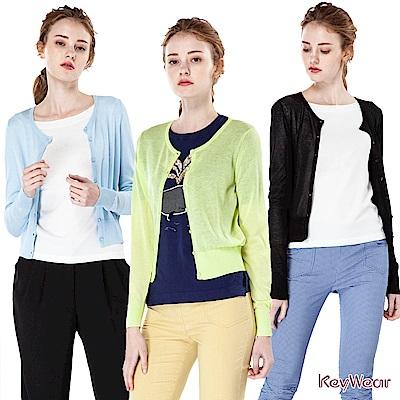 KeyWear奇威名品  辦公室必備長袖針織小外套-共3色