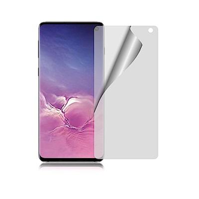 NISDA Samsung Galaxy S10 霧面防眩螢幕保護貼-非滿版