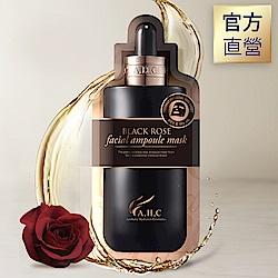AHC 安瓶精華黑面膜