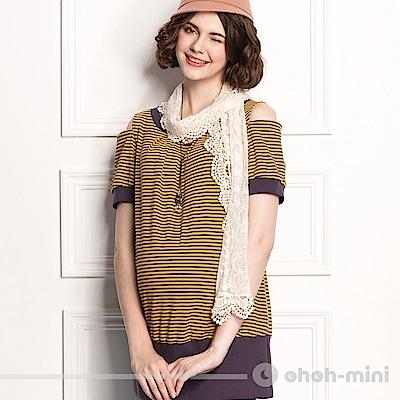 【ohoh-mini 孕婦裝】青春俏麗露肩圓領長版孕婦上衣