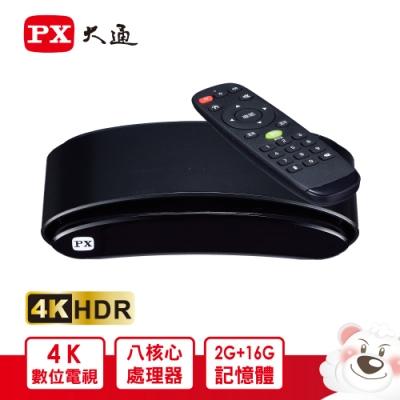 PX大通 OTT-1000 6K追劇王 智慧電視盒(快速到貨)