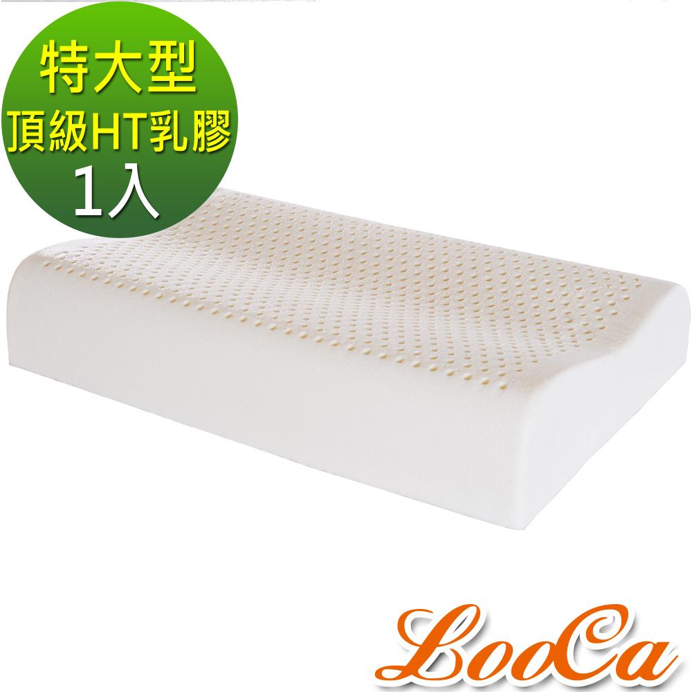 LooCa 特大型頂級HT工學型乳膠枕 1入
