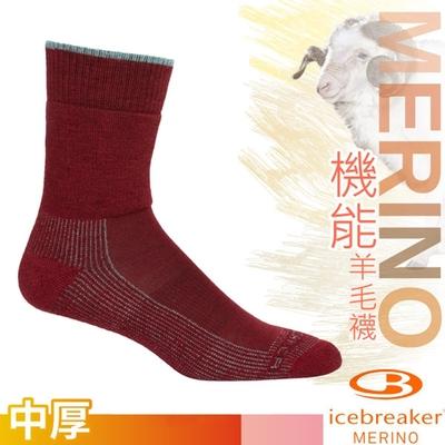 Icebreaker 女 美麗諾羊毛 Merino Hike 中筒避震登山健行襪(2入)_酒紅