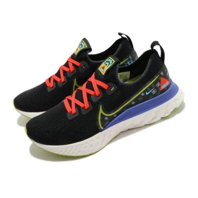 Nike 慢跑鞋 React Infinity Run 男女鞋 襪套 路跑 避震 輕量透氣 健身 情侶款 黑 綠 CZ2358001
