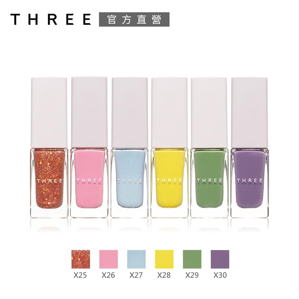 THREE 魅光指彩7mL(6色任選)