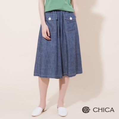 CHICA 率性休閒大口袋麻料寬褲(1色)