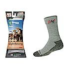綠紅生化 GreenLab 銀鍺纖維高抗菌耐衝擊除臭健行襪-2雙