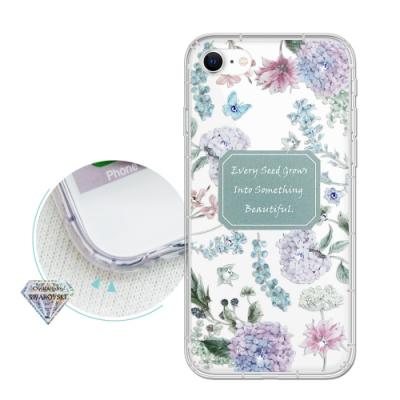 iPhone SE 2020/SE2 浪漫彩繪 水鑽空壓氣墊手機殼(幸福時刻)