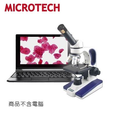 C1500-PCM3數位顯微鏡組(通用Windows/Mac作業系統)