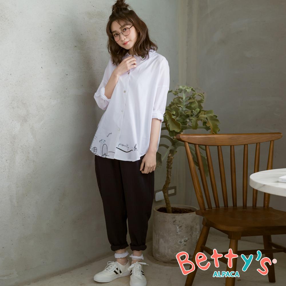 betty's貝蒂思 簡約口袋印字休閒長褲(深藍)