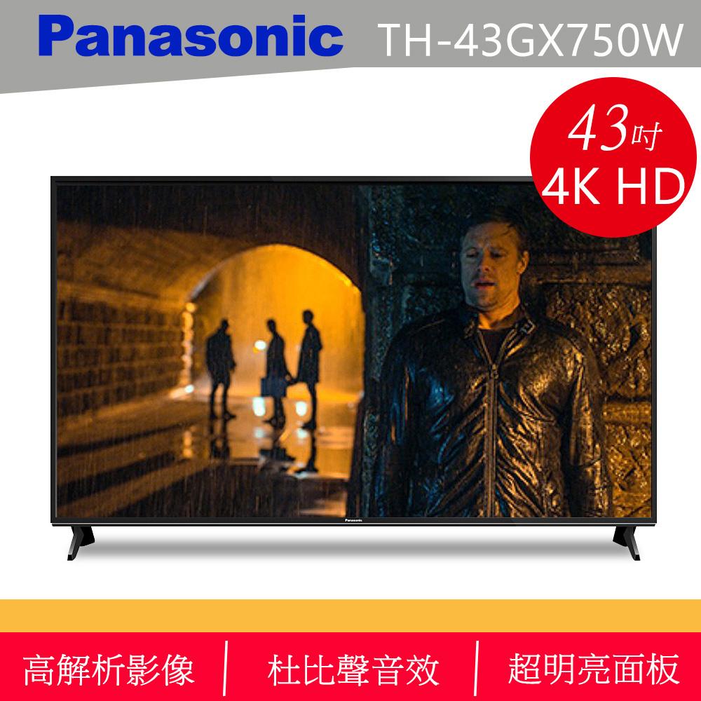 Panasonic國際牌43型4KUHD 液晶電視TH-43GX750W+TU-L700M