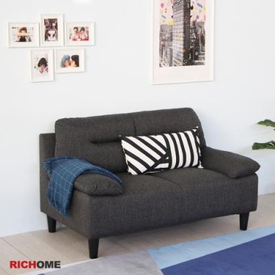 RICHOME 愛麗雙人沙發