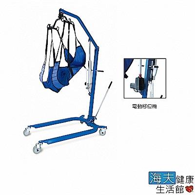 海夫健康生活館 電動移位機
