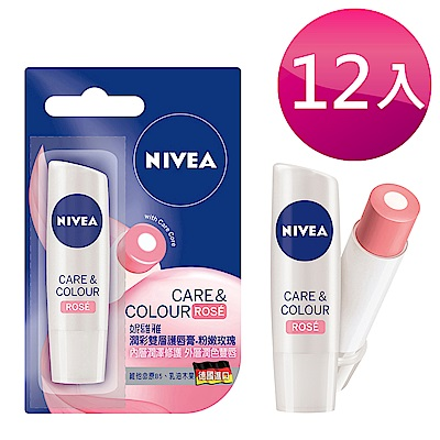 妮維雅 潤彩雙層護唇膏4.8g-粉嫩玫瑰 12入組