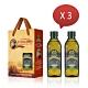 【義大利Giurlani】老樹特級初榨橄欖油禮盒組(500mlx6瓶) product thumbnail 1