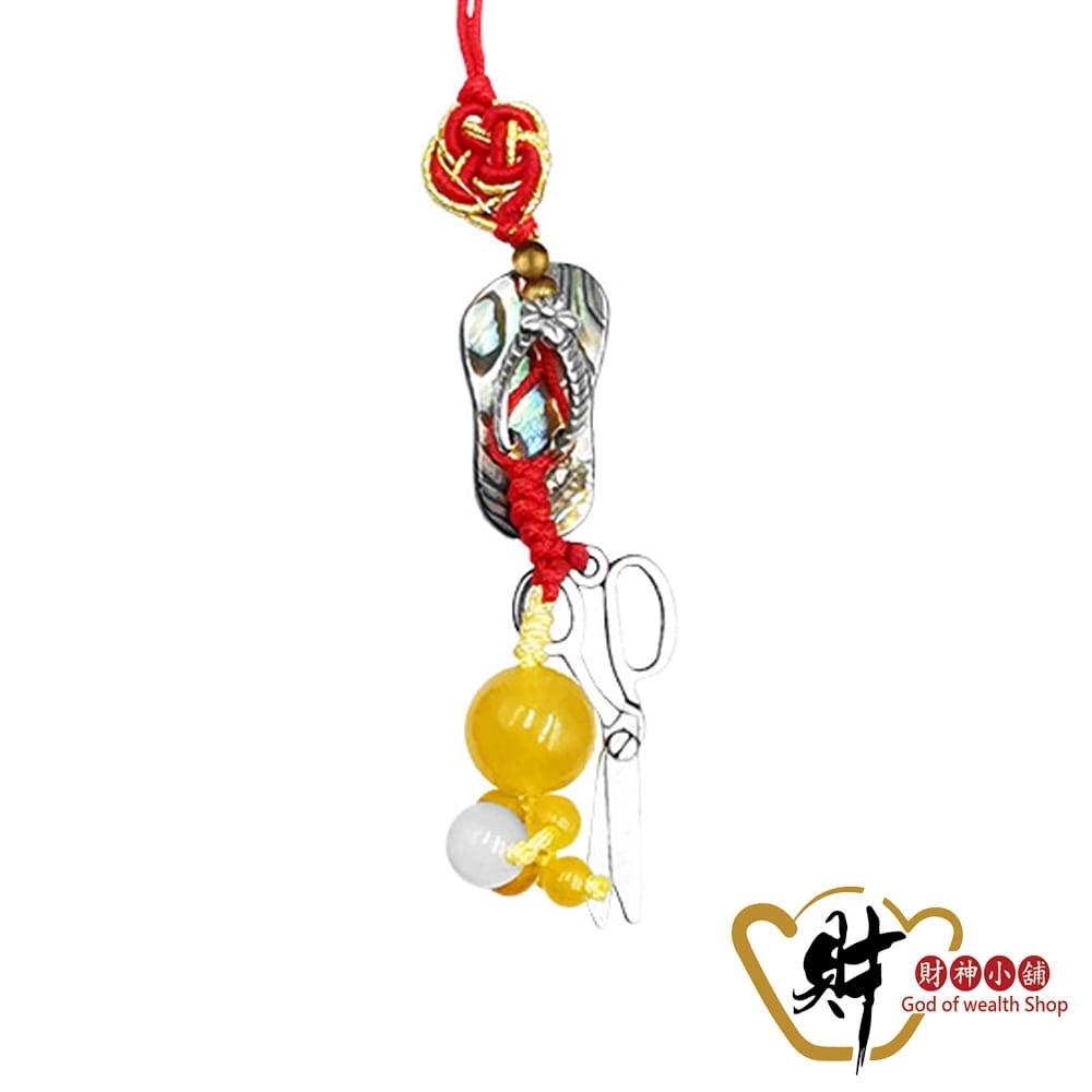 財神小舖 打小人剪背後靈吊飾-黃色 (含開光) DSL-5255-5