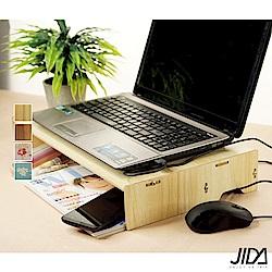 佶之屋 木質DIY可調式螢幕/筆電架