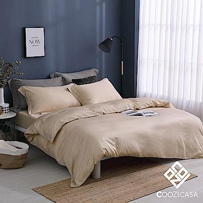 COOZICASA亞倫咖 加大四件式60支紗親膚天絲被套床包組