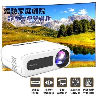 QHL酷奇-180吋劇院音效無線投影微型投影機M4