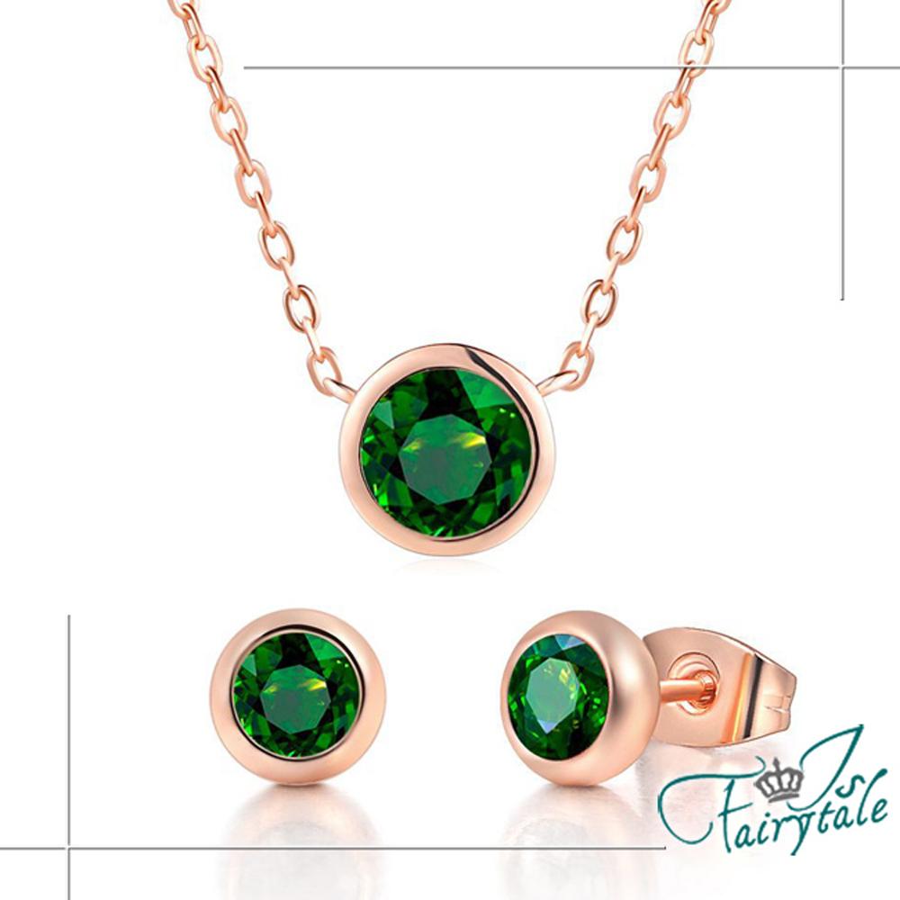iSFairytale伊飾童話 許願之星 圓鋯石玫瑰金耳環項鍊組 綠
